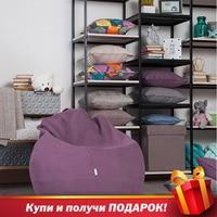 https://i0.wp.com/ae01.alicdn.com/kf/U97de6c6a4cc1475cb63ac75e5cd63da2K/ล-มา-poof-Delicatex-Lilac-ขนาดใหญ-Bean-BAG-โซฟา-Lima-Lounger-ท-น-งเก-าอ-ห.jpg