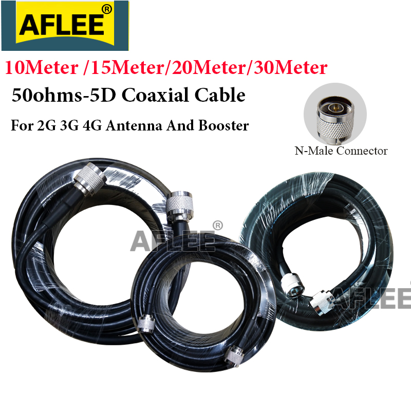 10M/15M/20M/30Meter 50ohms 5D Coaxial Cable N Male To N Male Connector RF Adapter For 2g 3g 4g Mobile Signal Booster Repeater