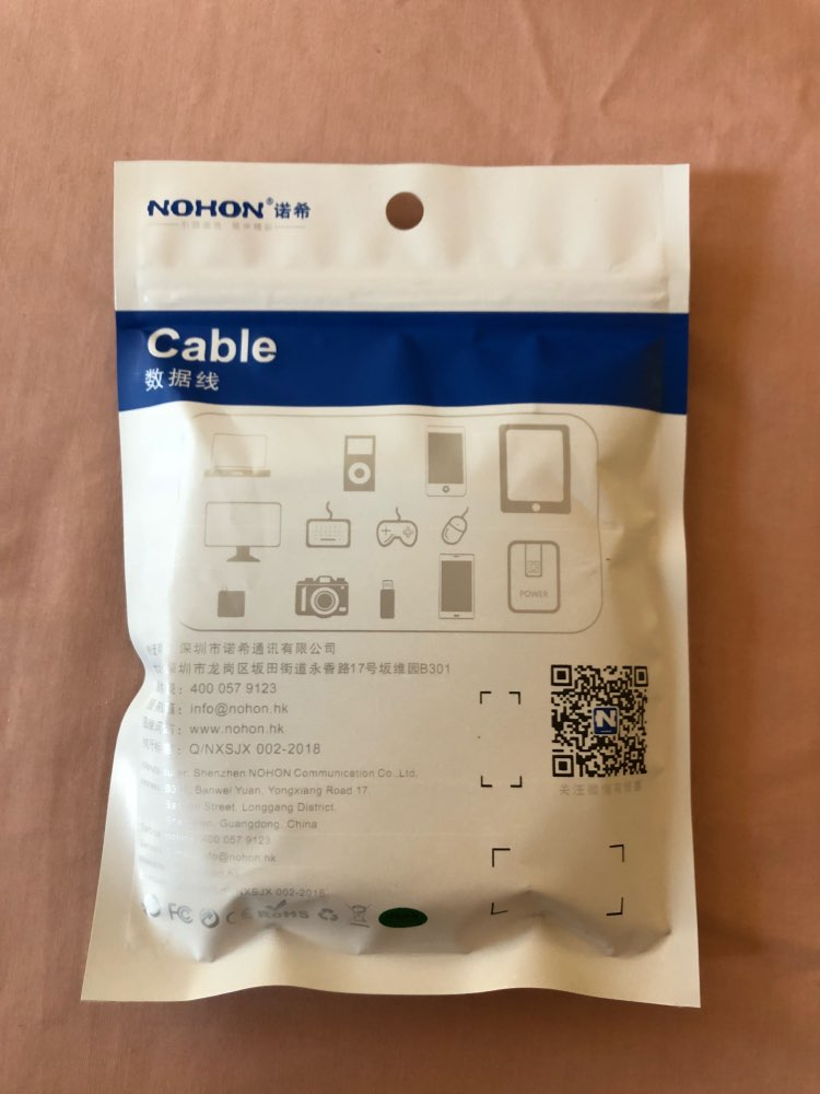 1M 2M 3M 90 Degree USB Data Charger Fast Cable for iPhone X XR XS MAX 5 5S SE 6 S 6S 7 8 Plus iPad Phone Origin long Cord Charge-in Mobile Phone Cables from Cellphones & Telecommunications on AliExpress - 11.11_Double 11_Singles' Day
