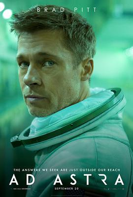 星际探索的海报