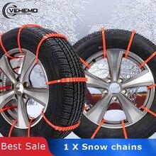 Vehemo пояс для снежных шин цепь для снега противоскользящие цепи Пряжка 1 шт. универсальные аксессуары для Зимнего Вождения Дорожная безопасность