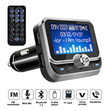 Creative Car FM Transmitter With Remote Control 1.8