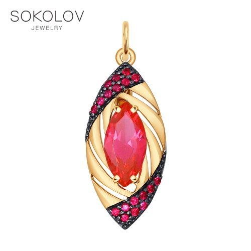 Pendant SOKOLOV Gold Corundum Ruby (synthetic) And Red Cubic Zirconia Fashion Jewelry 585 Women's Male