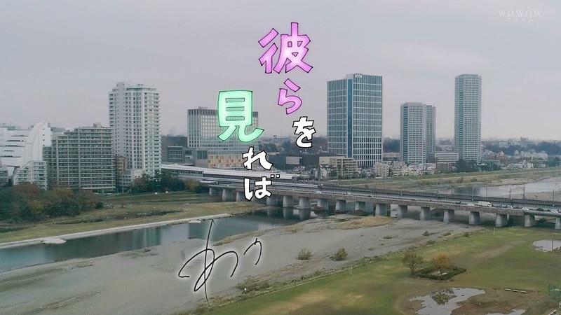 2020日剧《看到他们就会明白》8集全.HD720P.日语中字截图;jsessionid=kdua9Fi2z7fnRSUlfeBzXLGIdlM8EN3sl9gGtCki