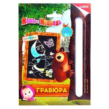 masha Engraving Masha and the bear small with the effect of holograph Masha