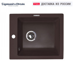 Éviers de cuisine Zigmund & Shtain Platz 425 amélioration de l'habitat cuisine luminaire lavabo évier