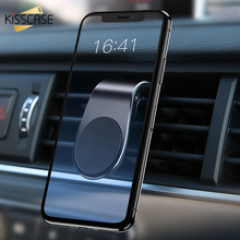 KISSCASE 2 PCS Magnet Car Phone Holder For Phone In Car Air Vent Clip Mount Magnet Stand for iPhone Smartphone Suporte Telefone