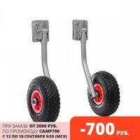 Wheels transom shl-2 (set of 2 pcs.) Tonar