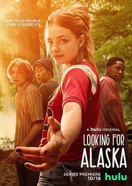 寻找阿拉斯加