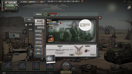 人气独立游戏正统续作《归家异途2》将于1月22日开启抢先体验插图(2)