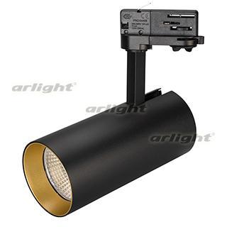 027460 Lamp SP-POLO-TRACK-LEG-R85-15W White5000 (BK-GD, 40 Deg) ARLIGHT 1-pc