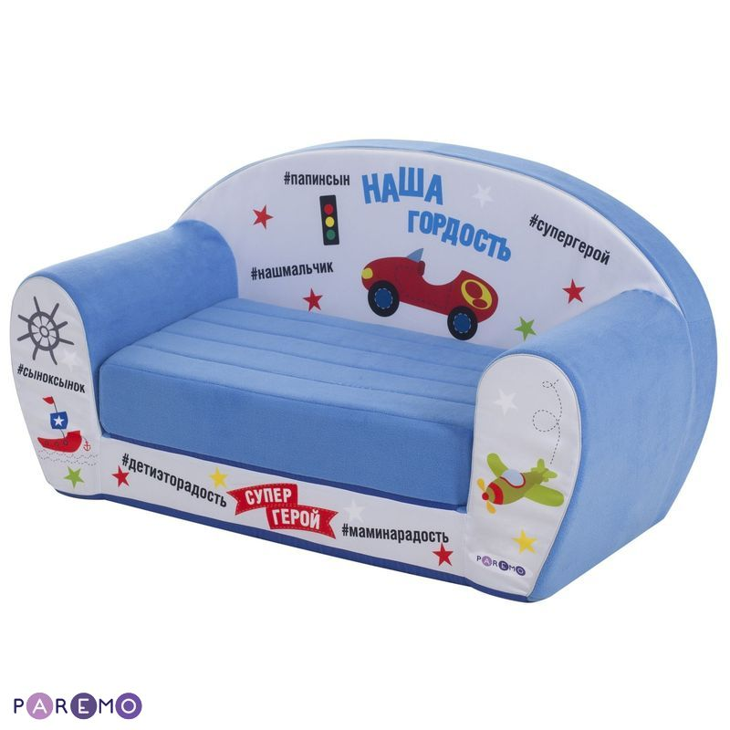 Children's Sofas PAREMO  Paremo DIY Toy Folding Sofa Toy Furniture Gifts For Girls And Boys Children Toys Children's Furniture For Children For Kids Set Ottoman Play Chair Children's Sofa Chair Soft