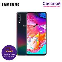 Смартфон Samsung Galaxy A70 128GB Состояние хорошее [ЕАС, Бывший в употреблении, Доставка от 2 дней, Гарантия 100 дней]