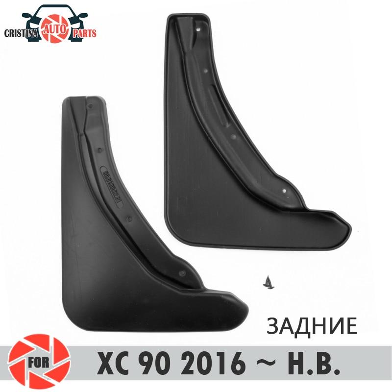 купить Car mud flaps for Volvo XC90 2016~2019 mudflaps splash guards mud flap rear mudguards fender car accessories по цене 1255.5 рублей