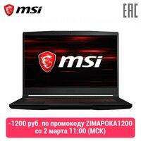 Ноутбук игровой MSI GF63 9RCX-889XRU 15.6