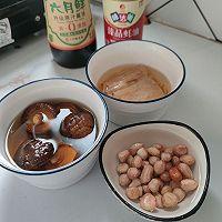 八宝糯米饭的做法图解2