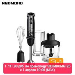 Блендер REDMOND RHB-2913