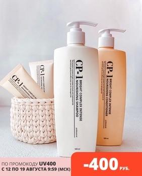 Шампунь  Кондиционер для волос Esthetic House CP-1 Bright Complex Intense Nourishing Set v2.0
