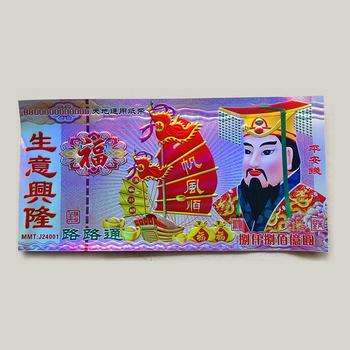 Chińskie piekło pieniądze fałszywe pieniądze Joss papierowe pieniądze piekło banknoty piekło Bank piekło pieniądze przynoszą szczęście i zestaw ofiar zdrowia tanie i dobre opinie CN (pochodzenie) FAIRY kraft Religijne Miss fairy Hell Money Far from bad luck