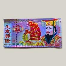 Faux argent chinois, Joss, billets de banque, argent, porte-bonheur et fortune pour la santé