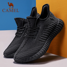 CAMEL Breathable Sport Running Shoes Men Shoes
