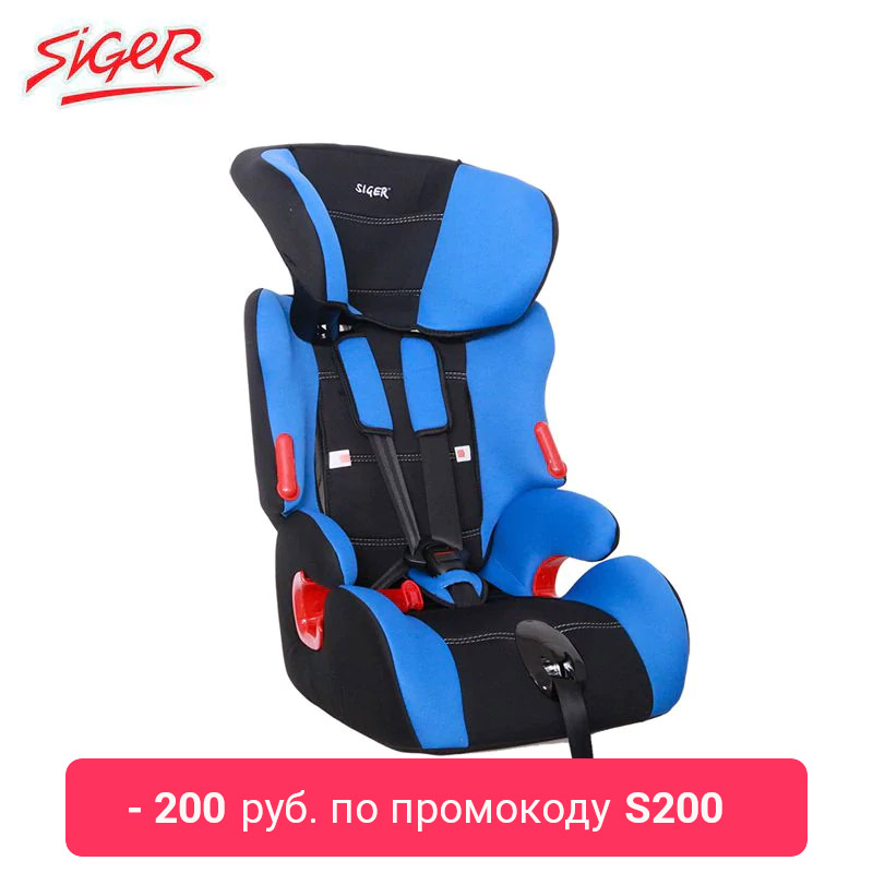 Child Car Safety Seats Siger a32878010941 for girls and boys Baby seat Kids Children chair autocradle booster