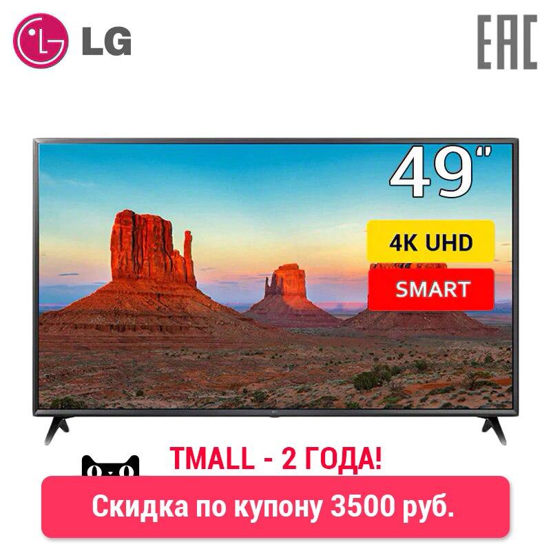 TV LED 49 LG 49UK6300 4K SmartTV 4049inchTV 0-0-12 dvb dvb-t dvb-t2 digital tv led 49 sony kd 49xf7005 4k smarttv 4049inchtv dvb dvb t dvb t2 digital