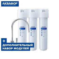 Filtro de agua para lavado AQUAPHOR 500218 con filtro debajo del fregadero y encimera de cristal + juego de módulos para un año filtros con cartucho de repuesto para el tratamiento de la cocina de mejora del hogar