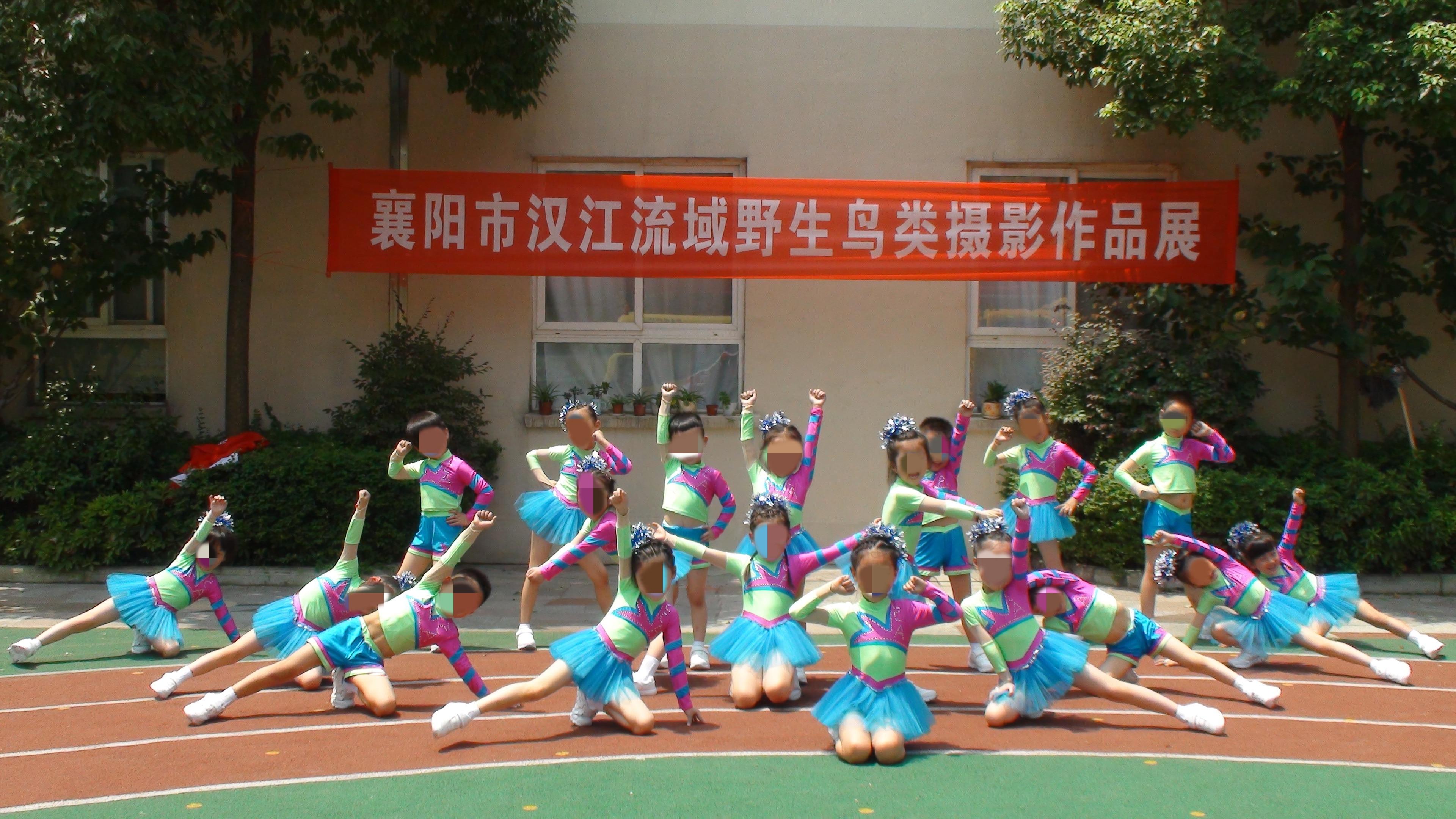 襄阳蔚蔚艺术城-啦啦操