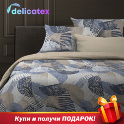 Bedding Set Delicatex 15941-1+24089-3Sydney Home Textile Bed sheets linen Cushion Covers Duvet Cover Рillowcase