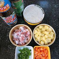 五花肉土豆焖饭的做法图解1