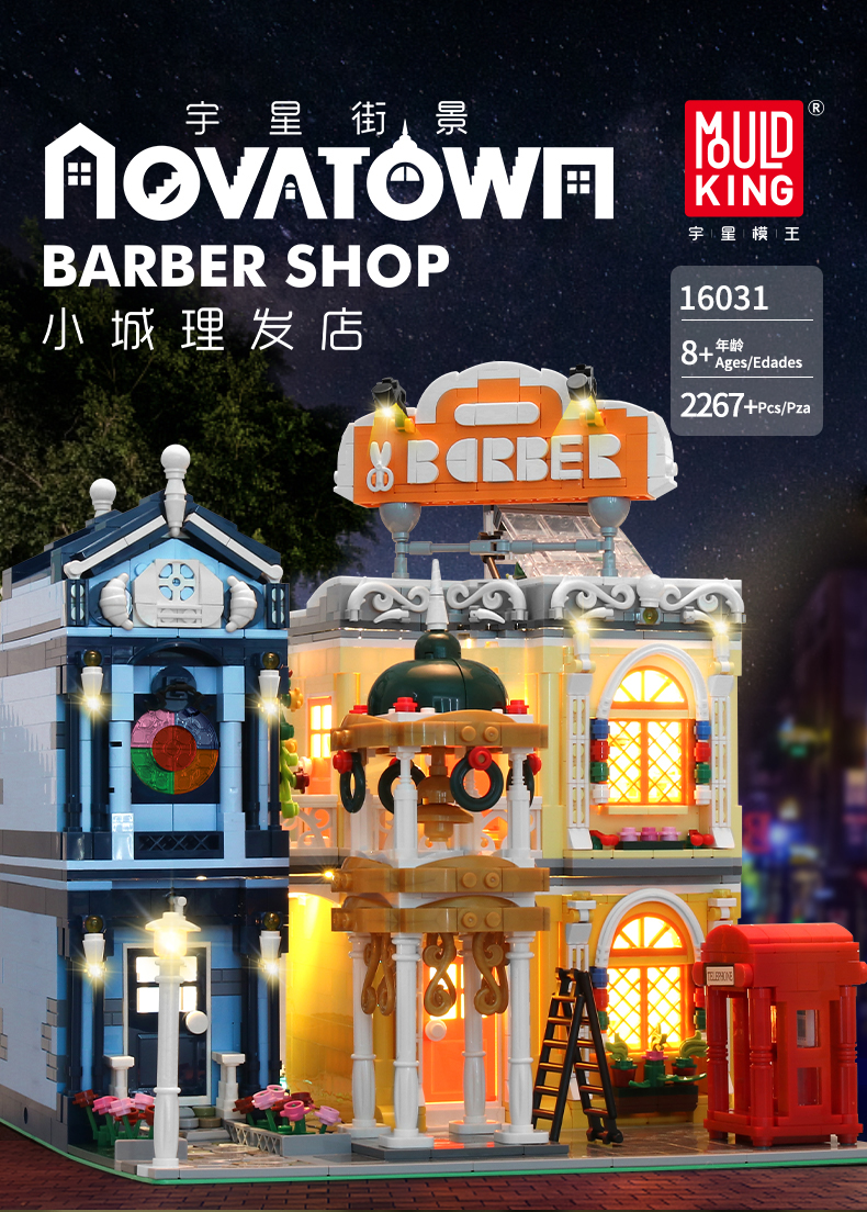 MOULD KING 16031 The Barber Shop In Town
