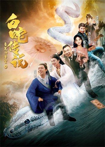 《太阳之子》-女员工的滋味3中文版