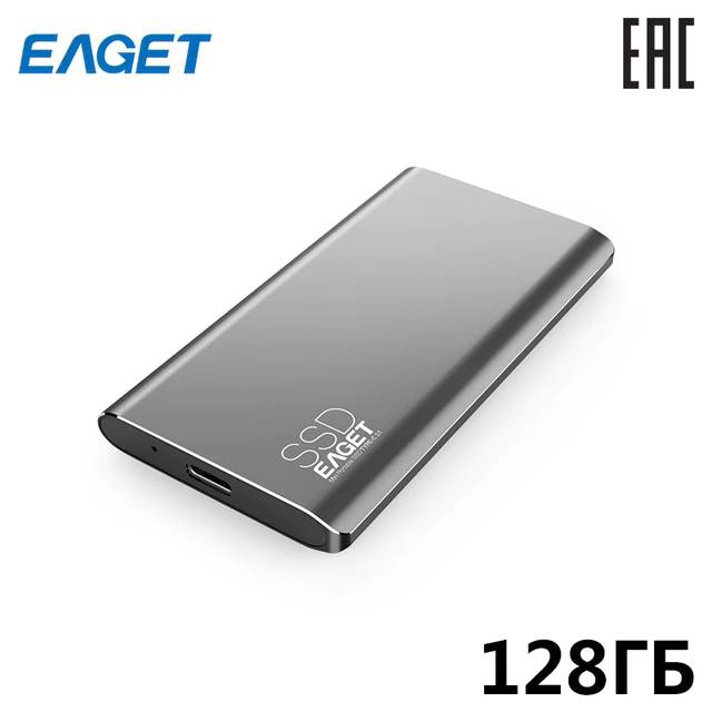 Переносной SSD жёсткий диск Eaget M1 128 ГБ Type-C+USB3.1