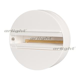 023998 Base Invoice Lgd-4tr-base-wh (c) Arlight Package 1-piece