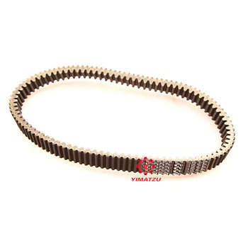 YIMATZU ATV UTV Parts Clutch Belt Drive for Kazuma Jaguar 500 BMX XINYANG XY500  500cc ATV Bike