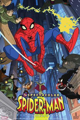 神奇蜘蛛侠第二季的海报