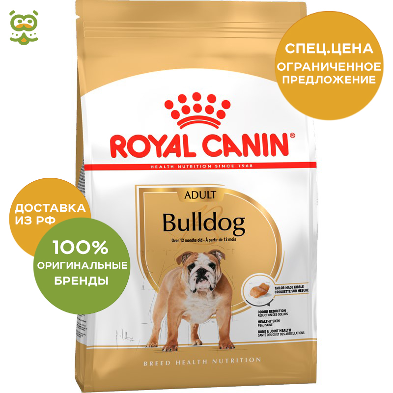 цена на Dog Food Royal Canin Bulldog Adult, 3 kg