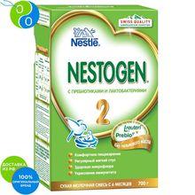 НЕСТОЖЕН 2 сухая молочная смесь с пребиотиками 2x350г