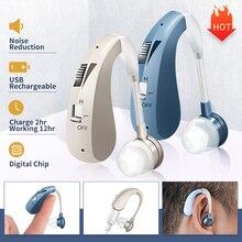 202s Wiederaufladbare Hörgerät Digital Sound Verstärker Hörgeräte Hören Geräte DropShipping Beste Hörgeräte