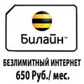 Sim-карта с безлимитным доступом в Интернет для любого устройства Beeline 3G / 4G