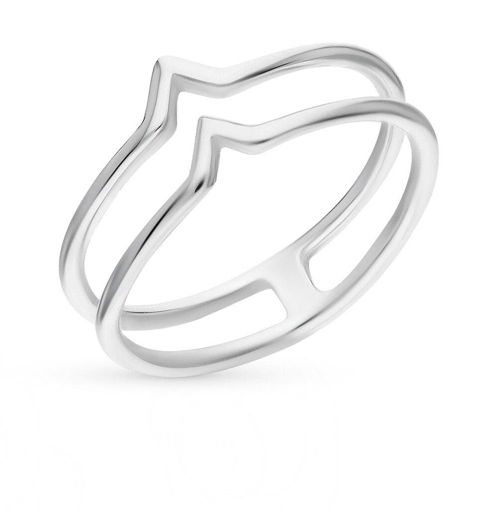 Silver Ring SUNLIGHT Test 925