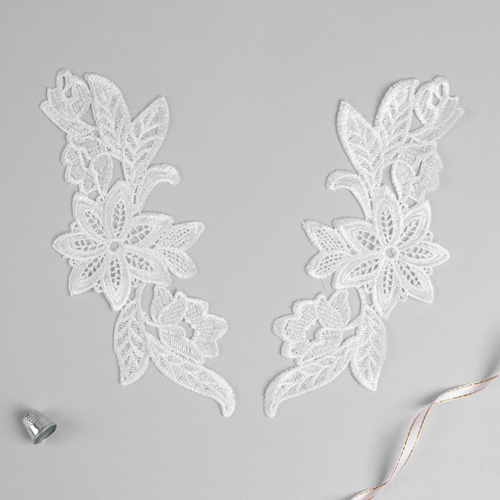 3557530 Appliques Sewing Lais Polyester 25,5*10 Cm White