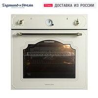 Bulit in Ovens Zigmund & Shtain E 134 X Home Appliances Major Appliances Kitchen Built in Oven Beige Electric