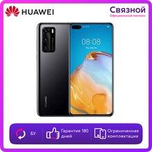 Смартфон Huawei P40 8/128GB Состояние отличное [ЕАС, Бывший в употреблении, Доставка от 2 дней, Гарантия 180 дней]
