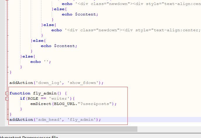 emlogFLY下载插件修复后台普通用户进入跳转