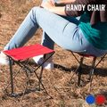 Удобное складное кресло