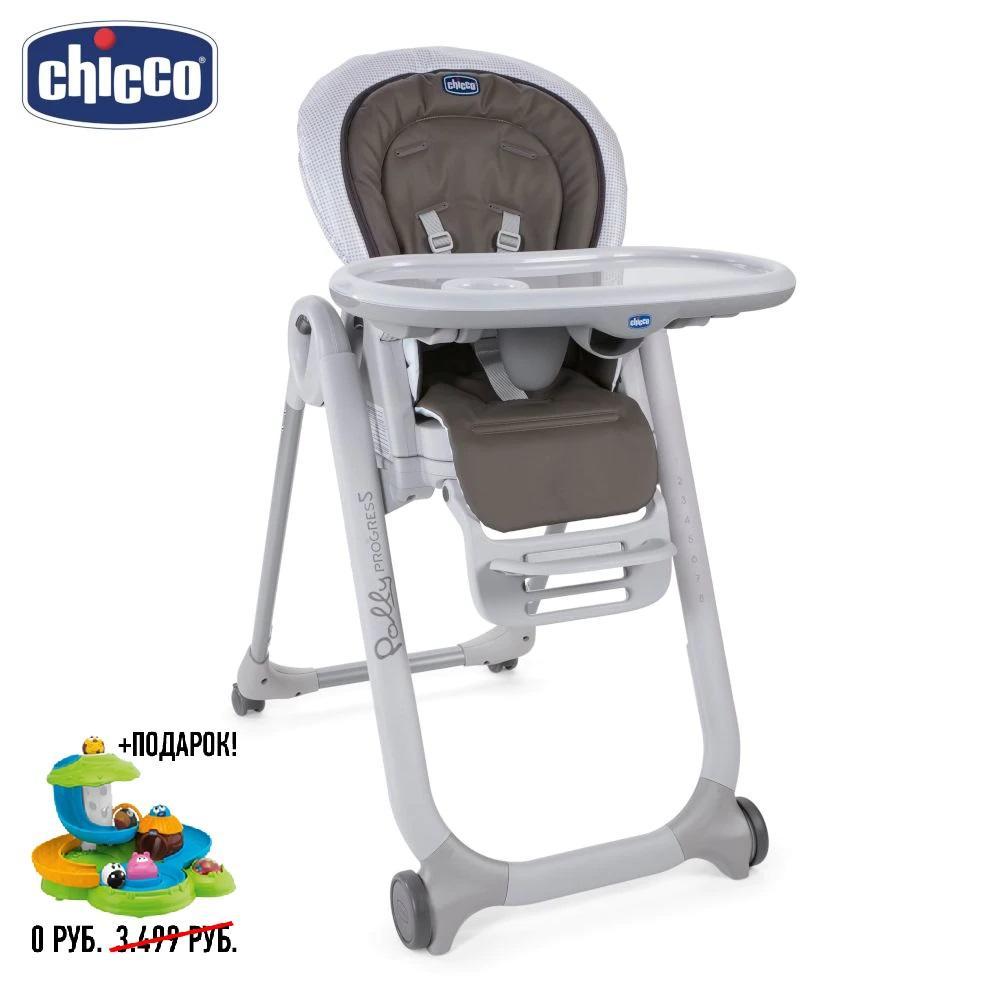 Детские стульчики Chicco Polly Progres 5