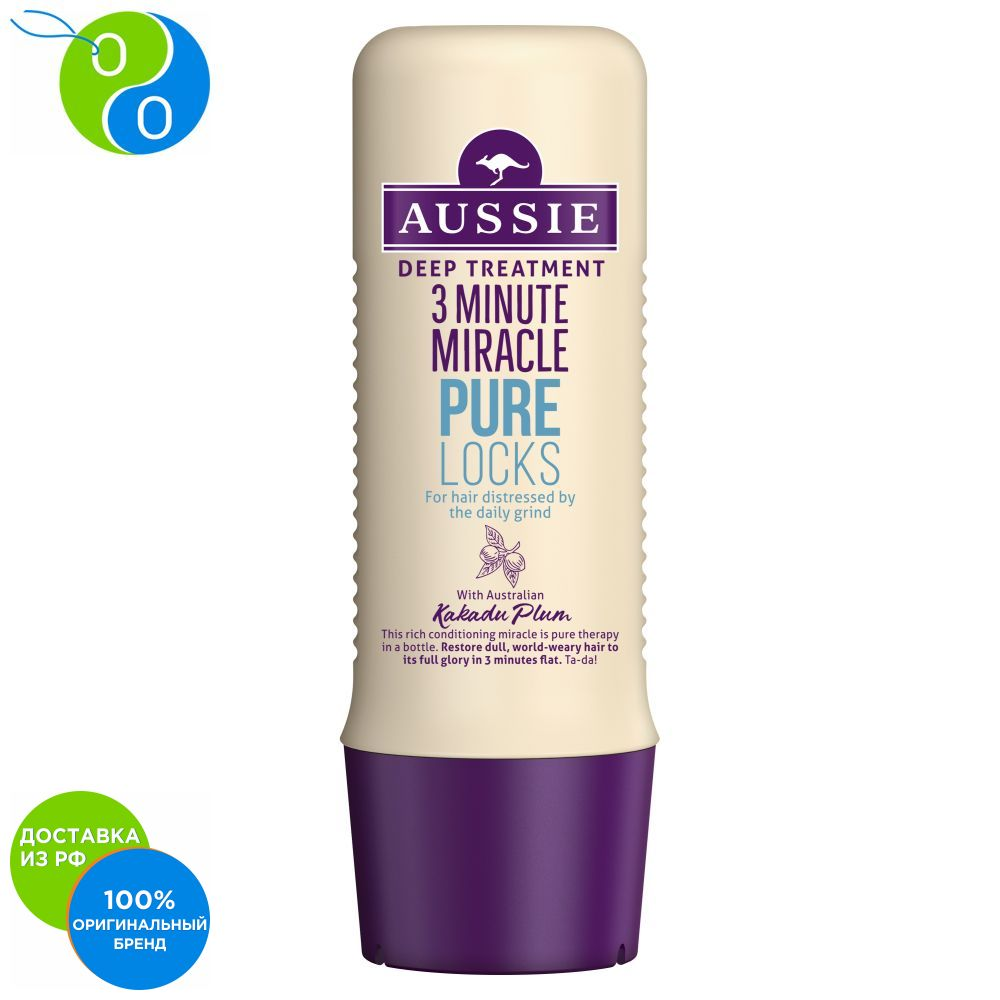 Means of intensive care Aussie Pure Locks Hair suffering from daily laying 250ml,3mm, 3 minute miracle, deep hair care, aussie, deep care aussie, pure locks, 250 ml, 3 mm, Australia, means deep care, ausie, aussi rw0347 defroster for locks 30 ml