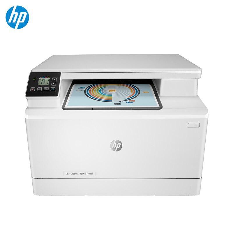 Printer Hp Color LaserJet Pro MFP M180n Computer & Office Office Electronics Printers
